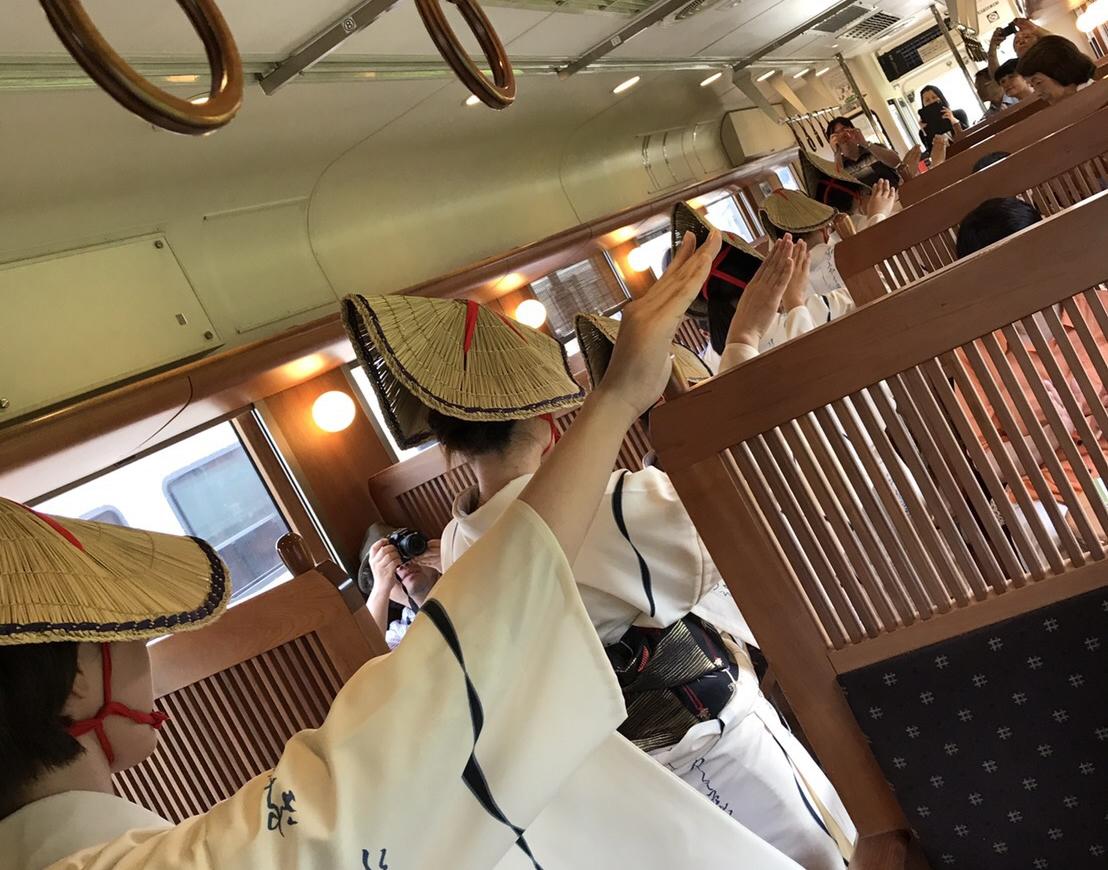 やかげ小唄踊り×井原鉄道